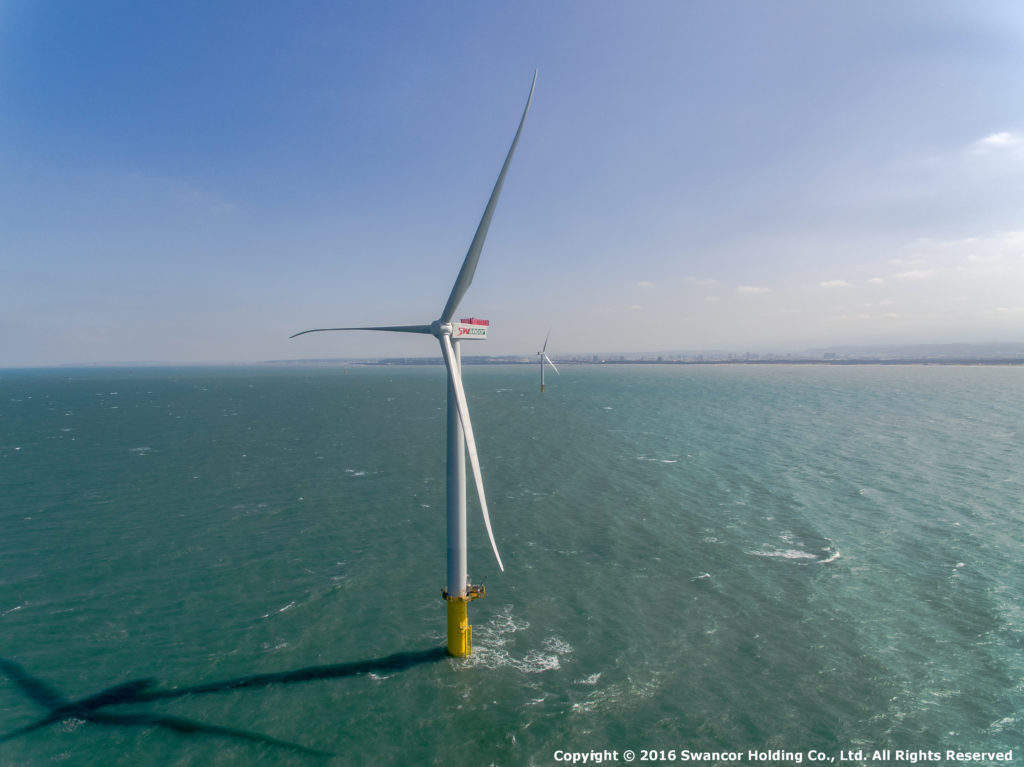 Taiwan offshore wind